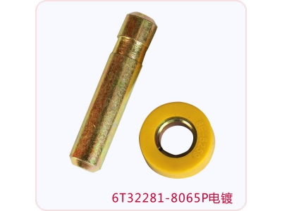 6T32281-8065P electroplated bucket tooth pin